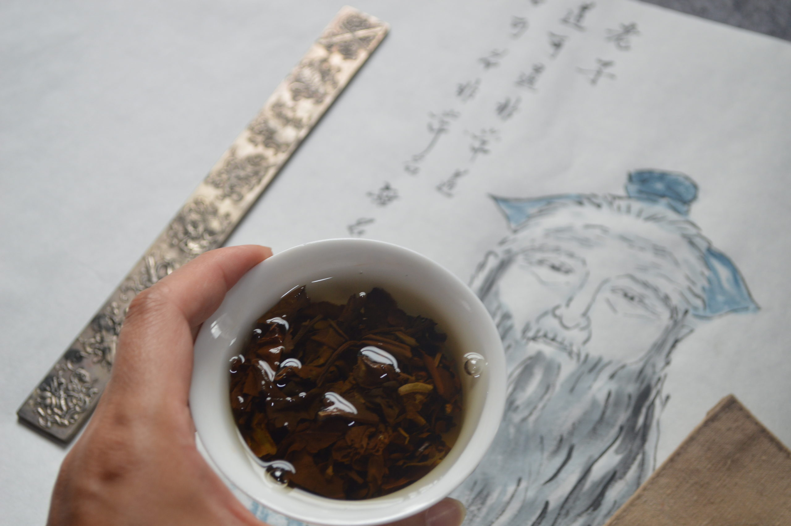 https://shop.liu-tea-art.com/wp-content/uploads/2017/06/DSC_0022-scaled.jpg