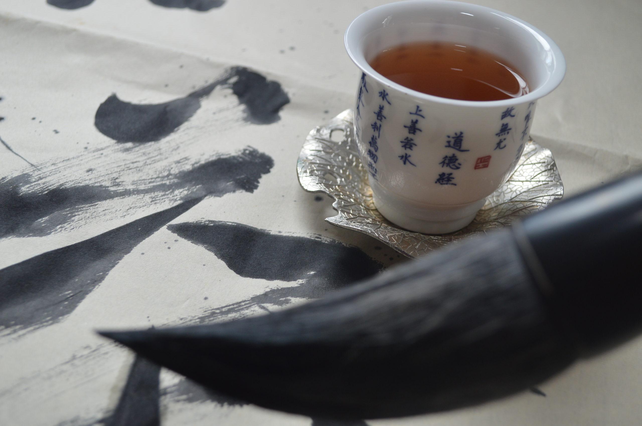 https://shop.liu-tea-art.com/wp-content/uploads/2017/06/DSC_0226-scaled.jpg