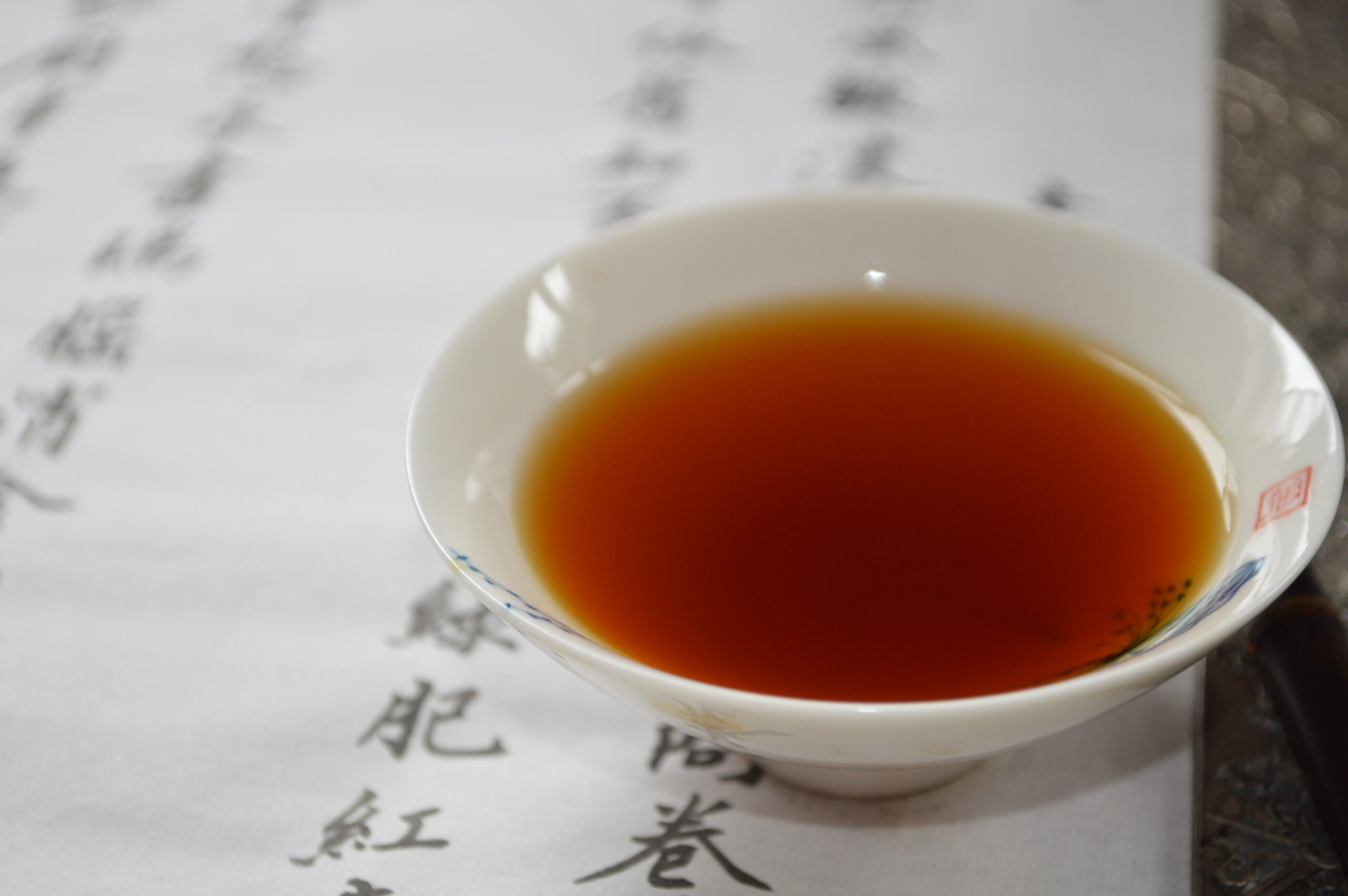 https://shop.liu-tea-art.com/wp-content/uploads/2018/07/DSC_0063-scaled.jpg