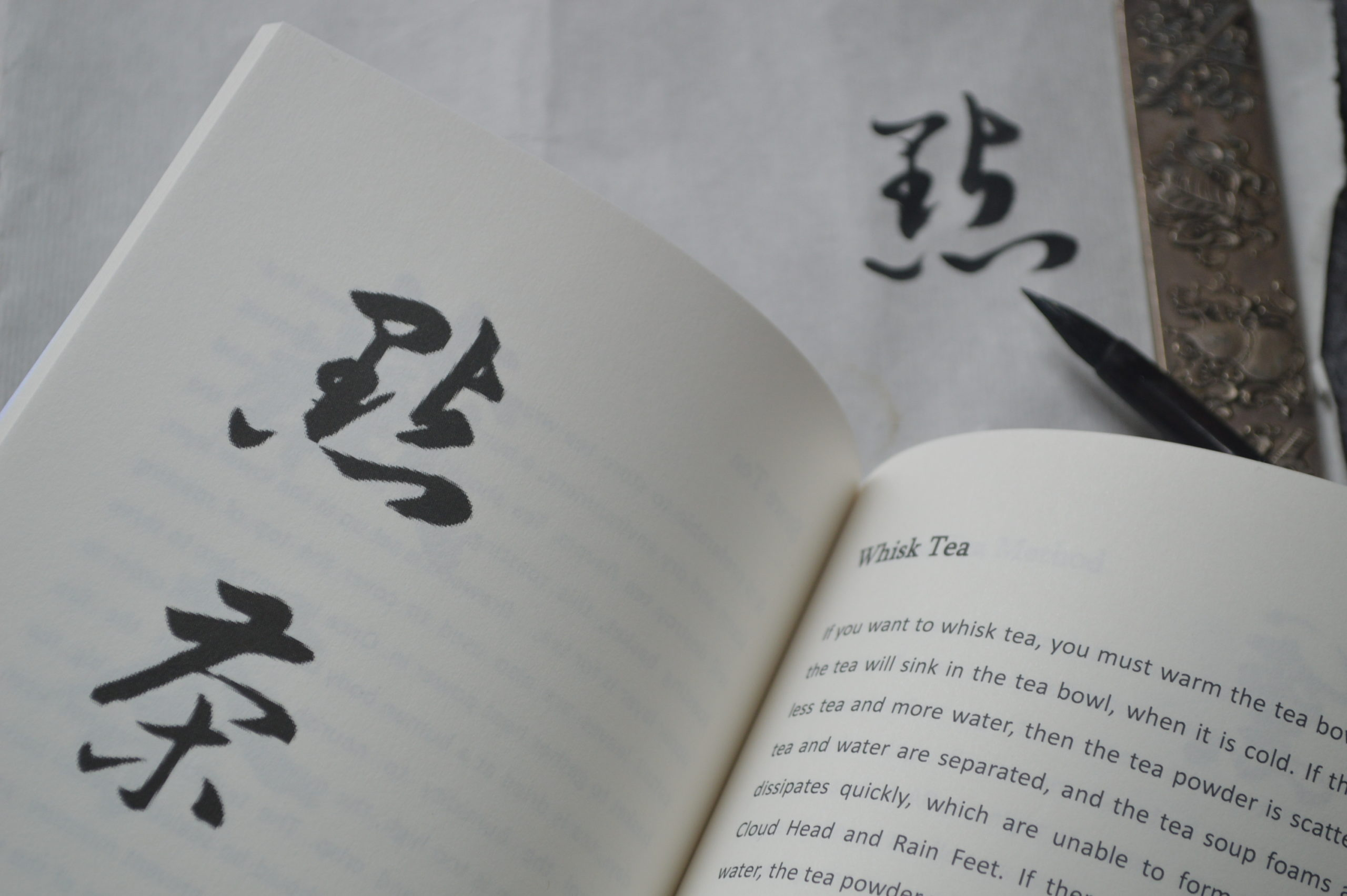 https://shop.liu-tea-art.com/wp-content/uploads/2020/05/DSC_0601-scaled.jpg