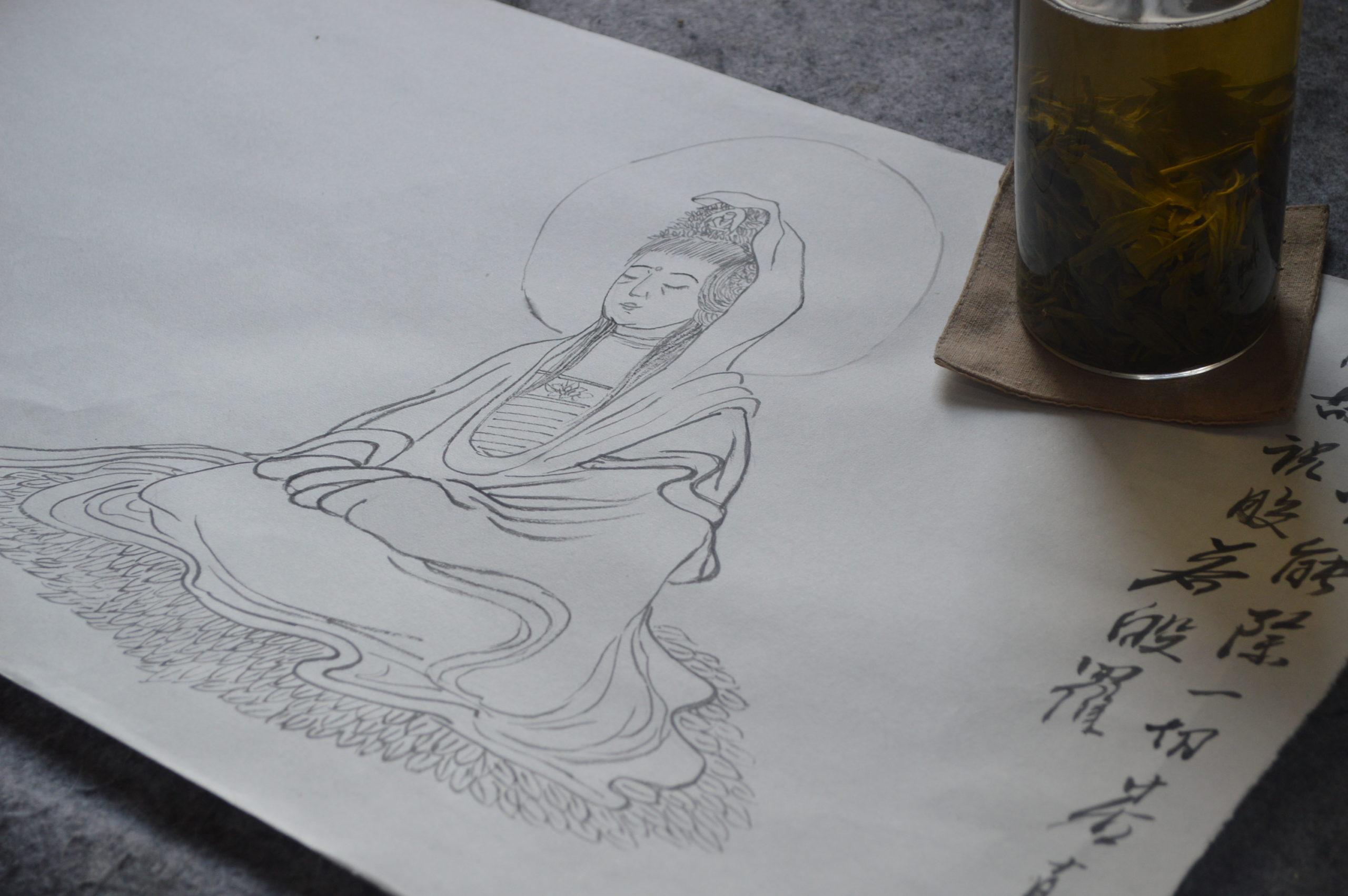 https://shop.liu-tea-art.com/wp-content/uploads/2020/08/DSC_0003-scaled.jpg