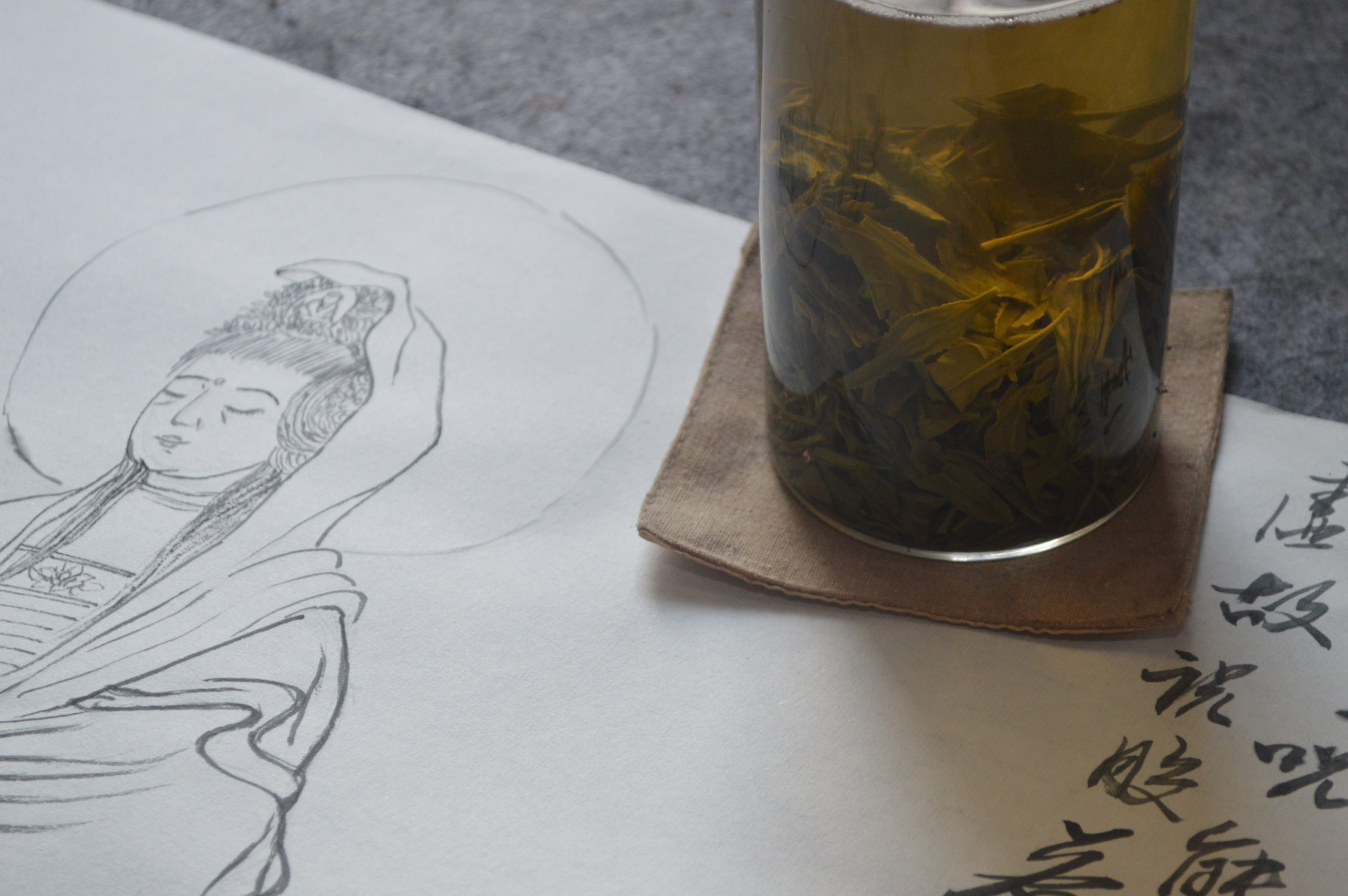 https://shop.liu-tea-art.com/wp-content/uploads/2020/08/DSC_0005-scaled.jpg